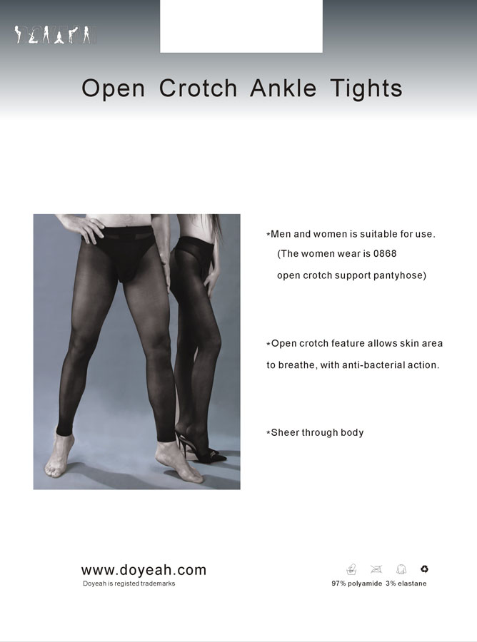 Doyeah 0358 Footless Open-Crotch Support Tights - Click Image to Close